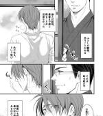 [Kono ai wa Yamai ni Nite iru 4][完结][百度云][未汉化][百度盘]