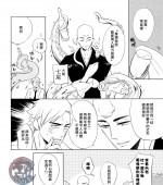 [ハジ][王子与蛸][全收录][完结][汉化][百度盘]