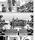 maiden carnation[性转换][全三话][汉化][百度盘]