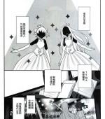 【CE家族社】(C87) [KEY TRASH (緋鍵龍彦)] RINGBELL01 (side-B) (ロリータ)[汉化][百度盘]