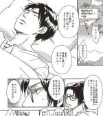 [春先 (みーち)][让受][进击的巨人][完结]【日文】【百度云】