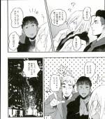 [帝屋 (神門佑哉)] 失って得たモノ (ユーリ!!! on ICE)[未汉化][百度云]