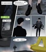 {龙宙2龙宙前传}[堕落英雄][汉化][百度云]