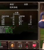 {卡琳典狱长KARRYN'S PRISON v.9B.j CN}日式SLG游戏{精翻汉化步兵版}
